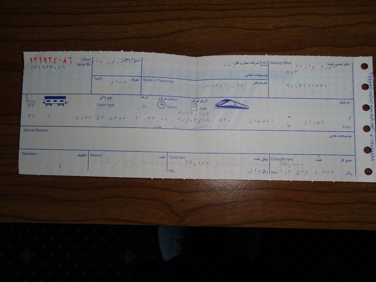 Railway ticket to Esfahan