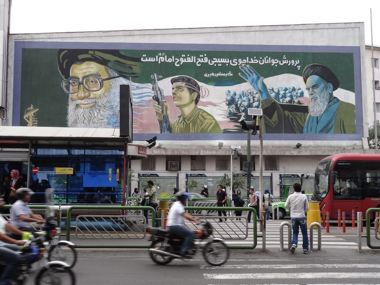 Mural on Enqelab Avenue