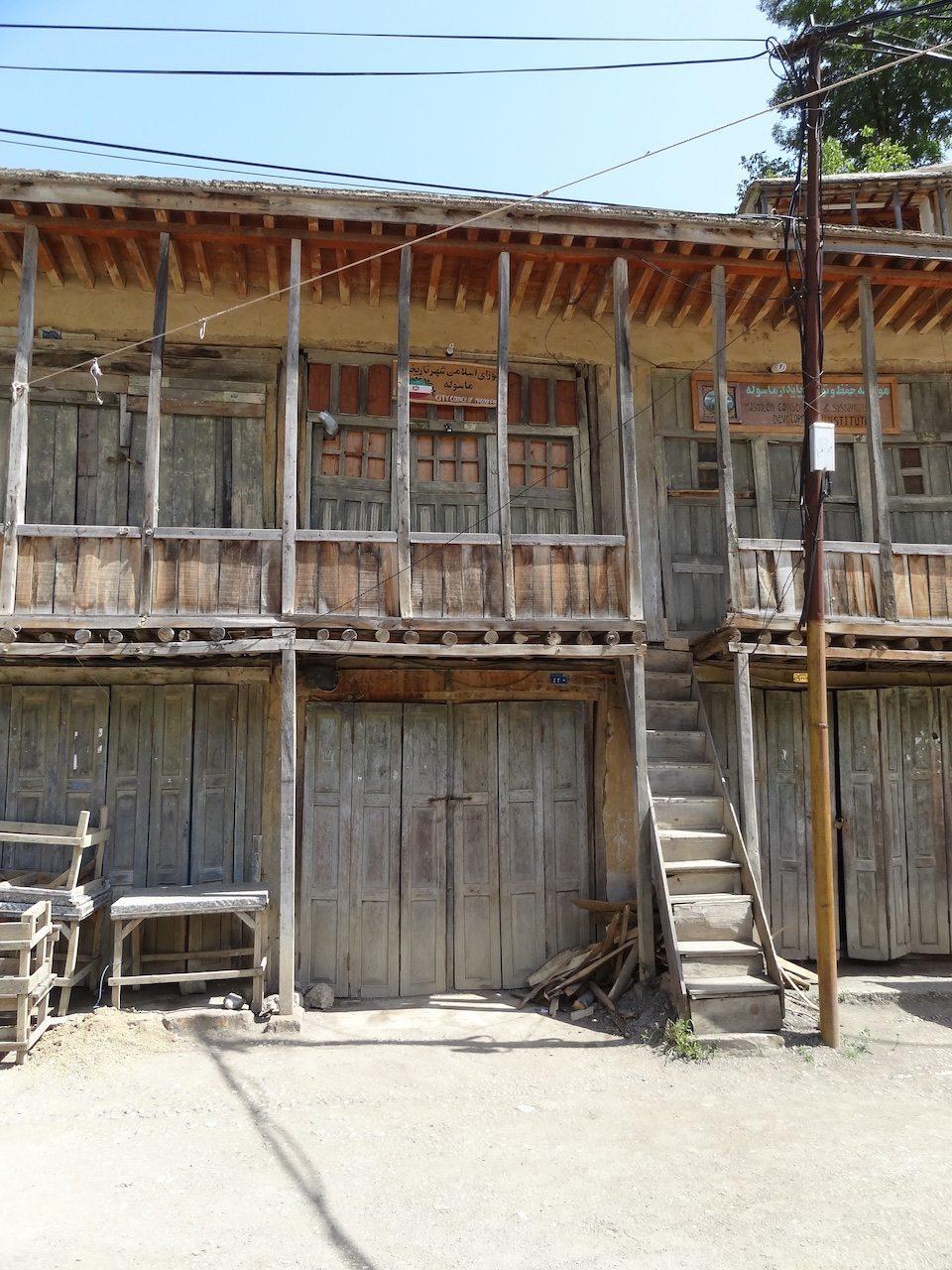 Masuleh Town Hall
