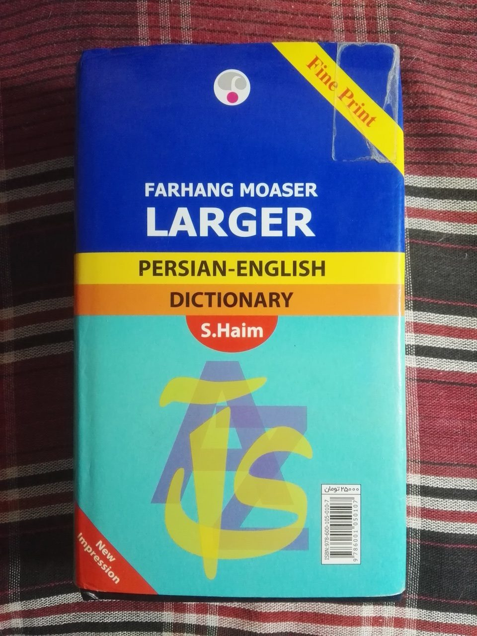 Farhang Moaser Haim Larger Dictionary