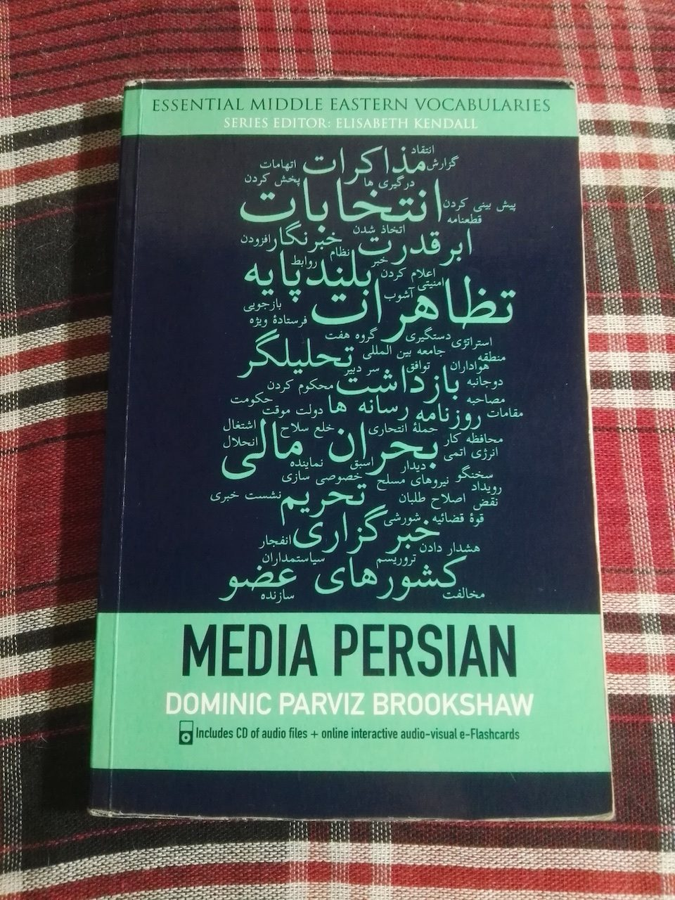 Dominic Parviz Brookshaw - Media Persian