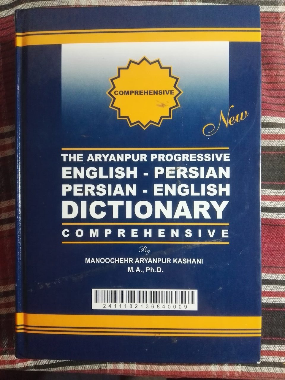 Aryanpur Progressive Dictionary