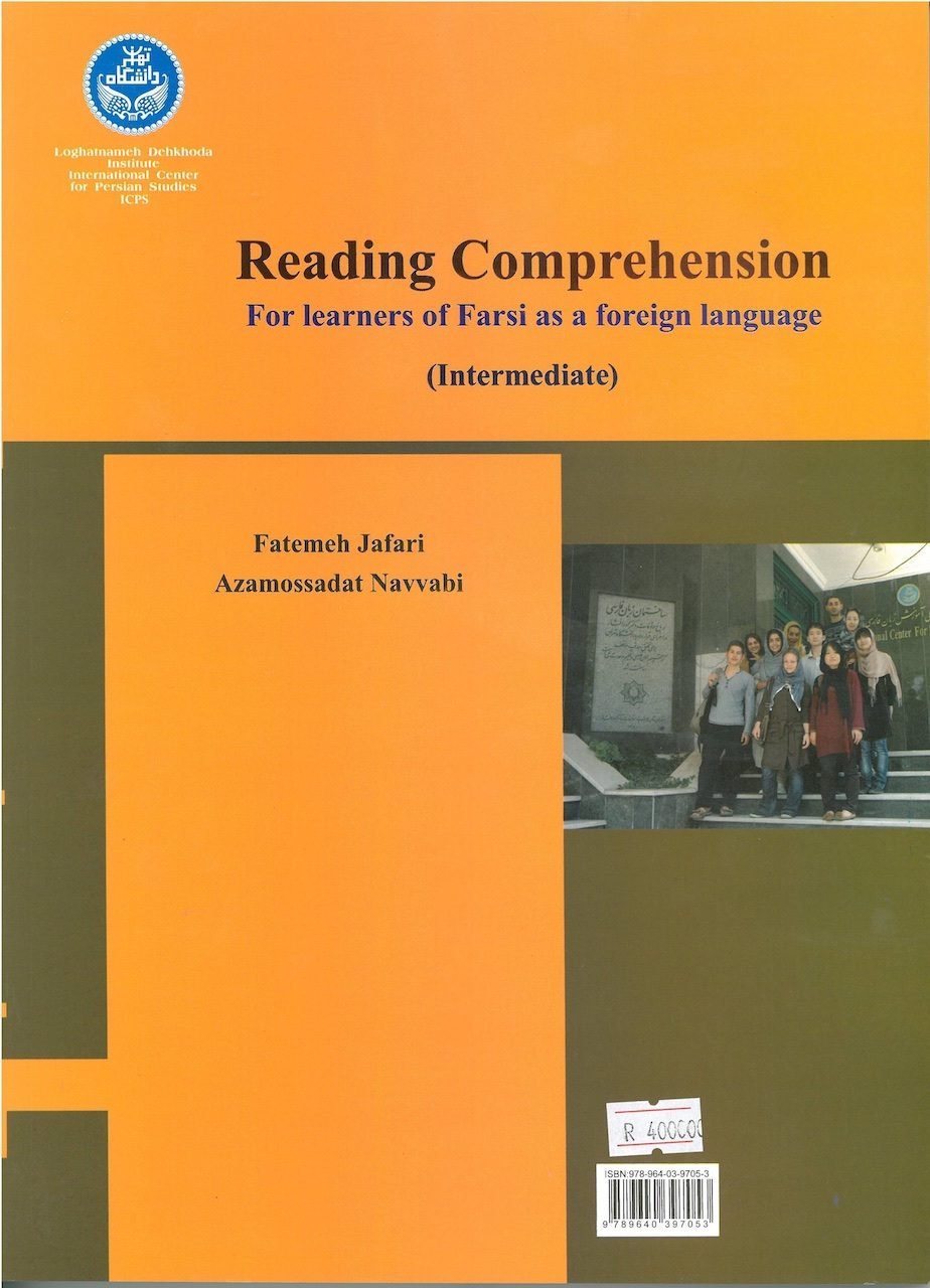 Dehkhoda Reading Comprehension Text Book