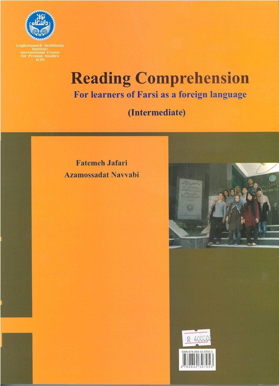 Dehkhoda Reading Comprehension Text Book