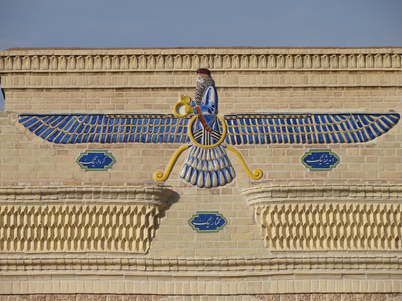 Faravahar at the Atashkadeh