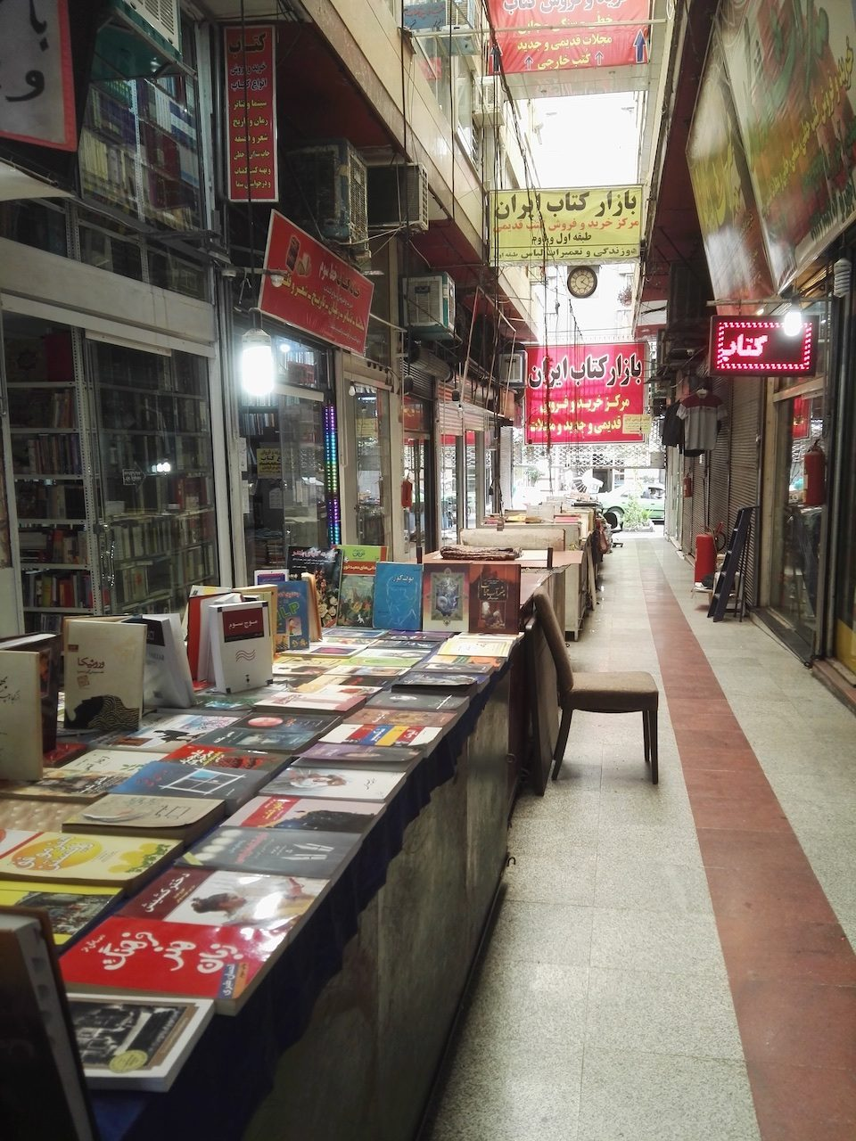 Arcade near Enqelab Square with bookshops