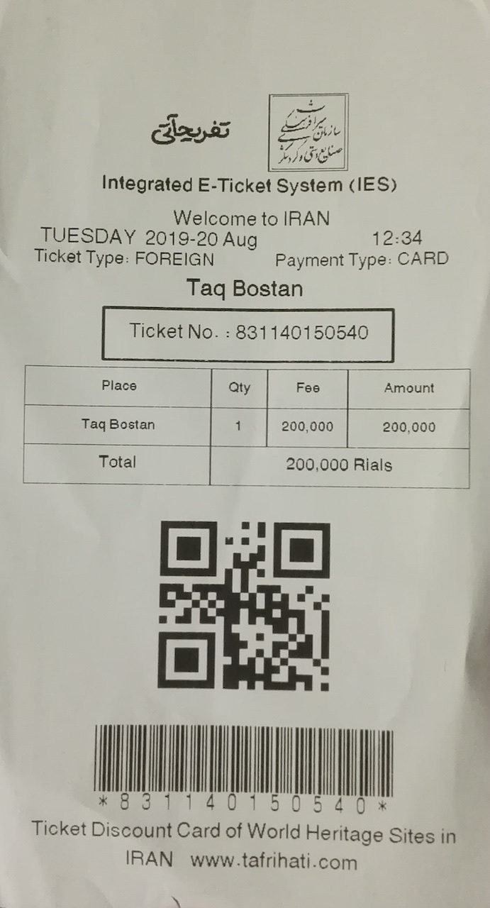 Taq'e Bostan ticket