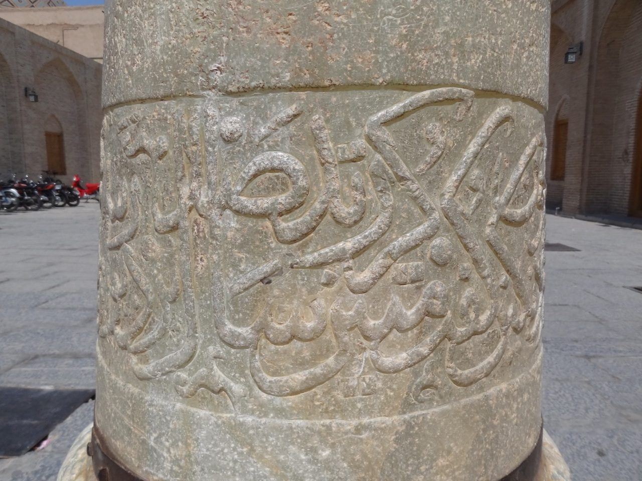 Inscription on a column