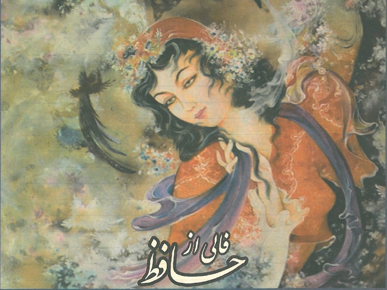 Augury by Hafez